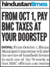 Pay BMC Taxes At Your DoorStep